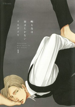 japan-bookstore-employees-rank-top-boys-love-manga-of-2014-08