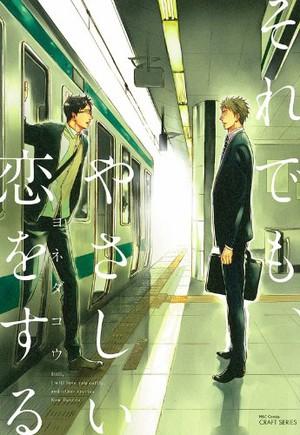 japan-bookstore-employees-rank-top-boys-love-manga-of-2014-09