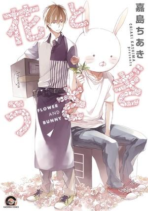 japan-bookstore-employees-rank-top-boys-love-manga-of-2014-10
