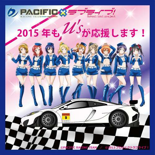 love-live-racing-team-cars-for-2015-01
