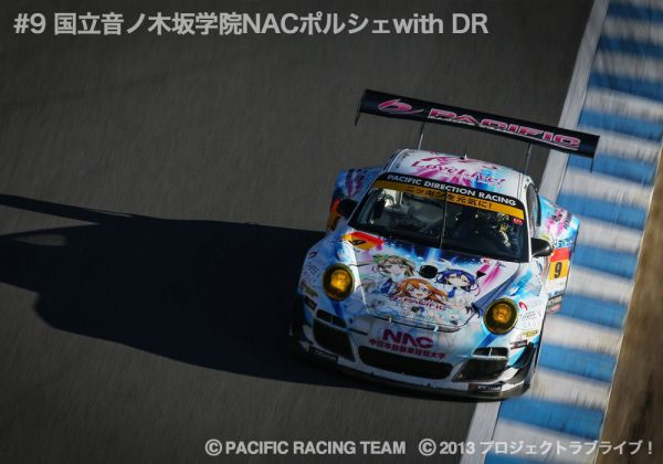 love-live-racing-team-cars-for-2015-07
