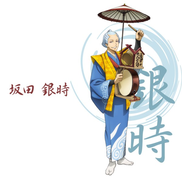 gintama-characters-to-infiltrate-hot-springs-02