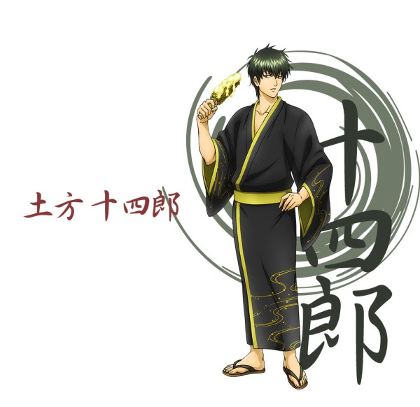 gintama-characters-to-infiltrate-hot-springs-06