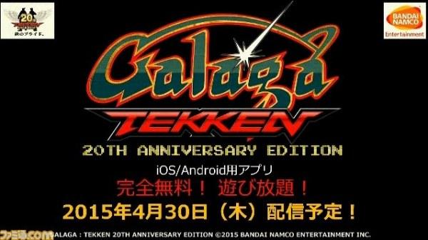 tekken-7-adds-new-character-gigas-and-galaga-tekken-app-04
