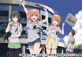 chiba-baseball-team-collaboration-oregairu-01