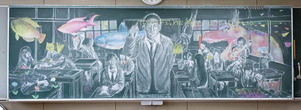 blackboard-art-contest-that-will-take-your-breath-away-09