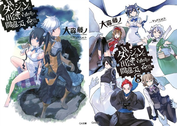 danmachi-light-novel-reaches-three-million-print-run
