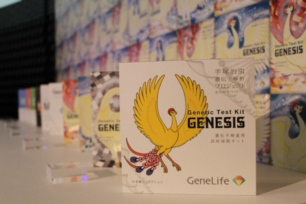 tezuka-osamu-son-dresses-up-as-father-to-announce-new-gene-project-02