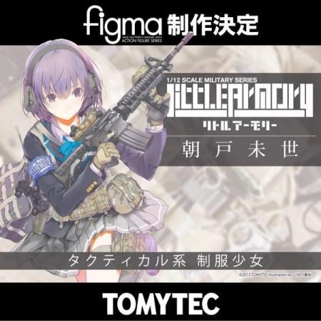 wf-2015-summer-figma-10