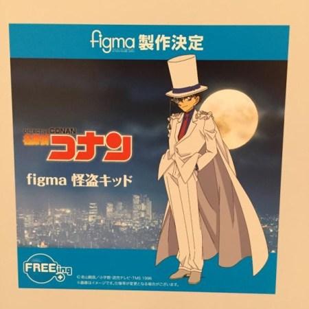 wf-2015-summer-figma-13