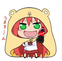 Umaru-ai-chan