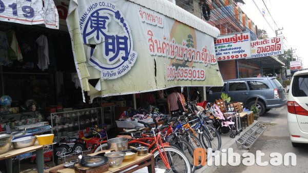akibatan-special-second-hand-from-japan-treasure-hunt-around-thailand37