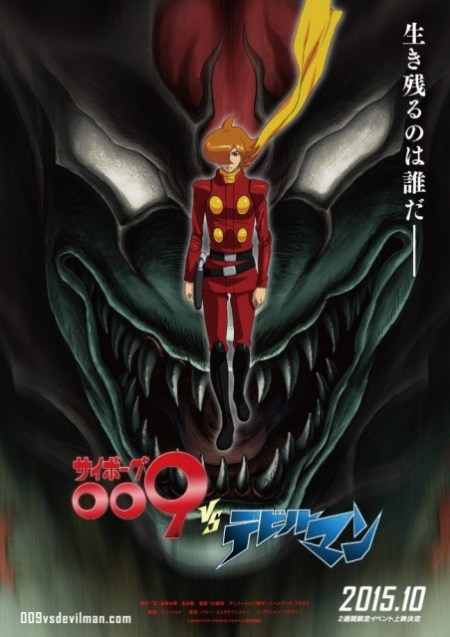 cyborg-009-vs-devilman-trailer