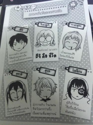 review-manga-shi-shun-ki-no-futari-03