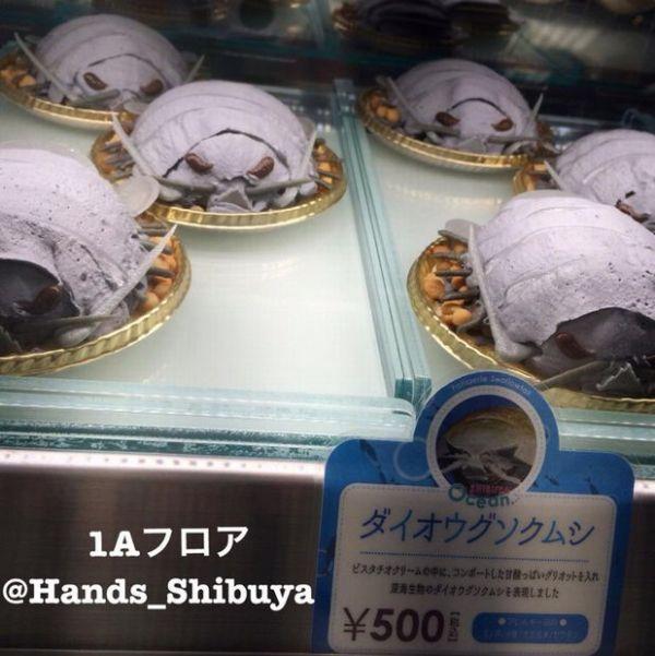 shokotan-munches-on-limited-edition-isopod-cake-in-shibuya-02