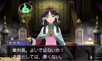 ace-attorney-6-game-setting-main-characters-revealed-65