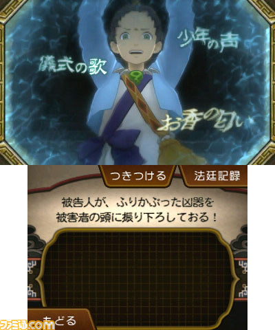 ace-attorney-6-game-setting-main-characters-revealed-66