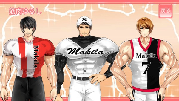 muscled-bishonen-app-lets-you-bulk-up-boys-with-love-05