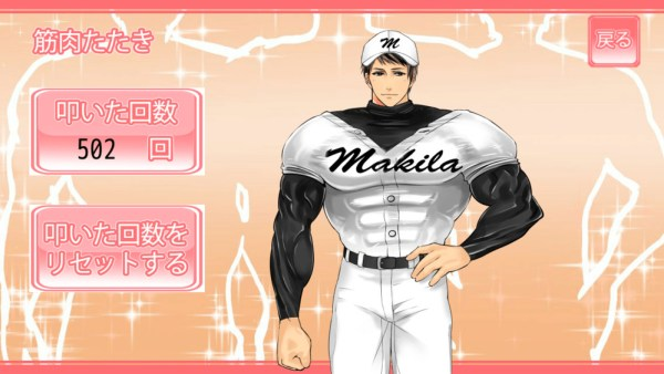 muscled-bishonen-app-lets-you-bulk-up-boys-with-love-08
