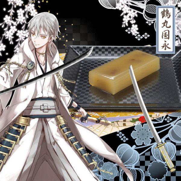 token-ranbu-characters-sweet-yokan-58