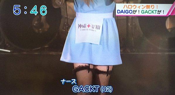 gackt-dresses-as-demon-nurse-for-halloween-concert-03
