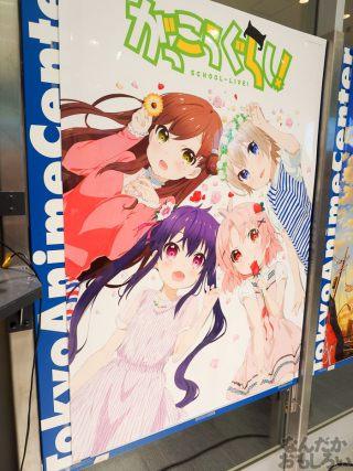 gakkou-gurashi-exhibition-in-akihabara-tokyo-anime-center-05