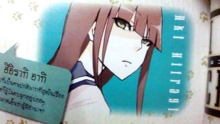 inugamisan-to-nekoyamasan-manga-review-01