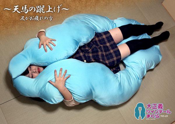 royal-twintail-body-pillow-03