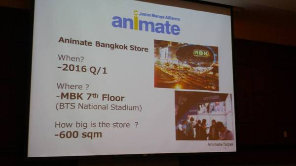 animate-will-be-open-in-thailand-in-2016-at-mbk-center-02