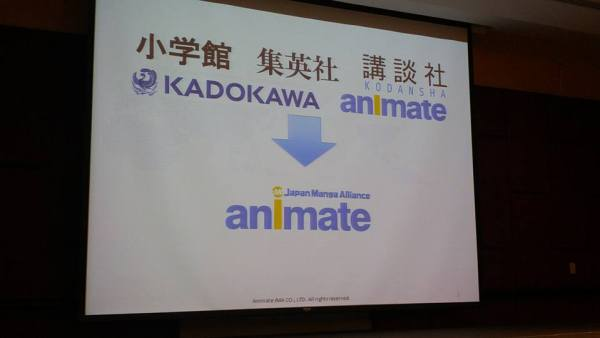 animate-will-be-open-in-thailand-in-2016-at-mbk-center-06