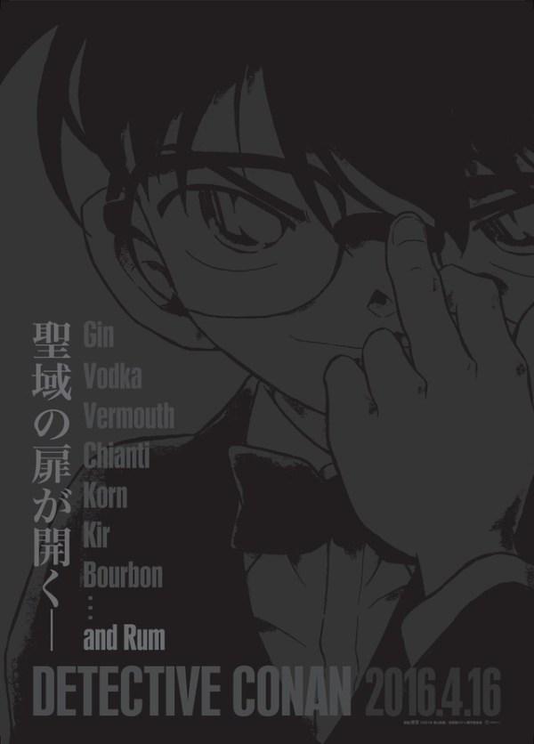detective-conan-the-movie-20th-black-movie-02