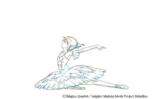 madoka-magica-concept-movie-teases-new-project-12