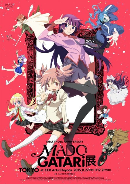 madoka-magica-concept-movie-teases-new-project-13