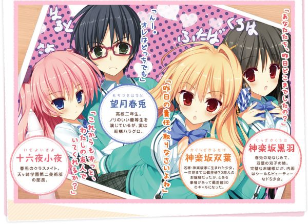 mayo-chiki-author-new-light-novel-series-02