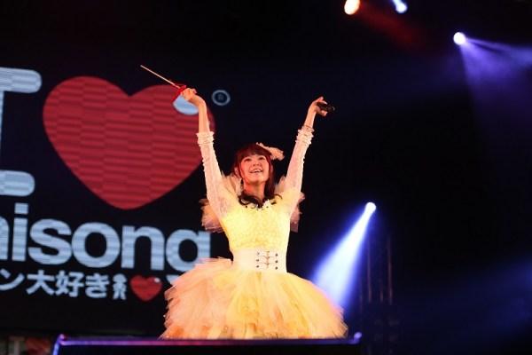 AFA2015 - I Love Anisong Reboot - Ayana Taketatsu