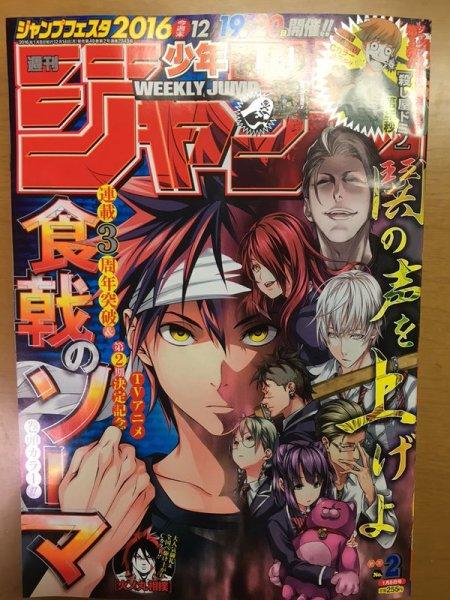 food-wars-shokugeki-no-soma-anime-gets-2nd-season