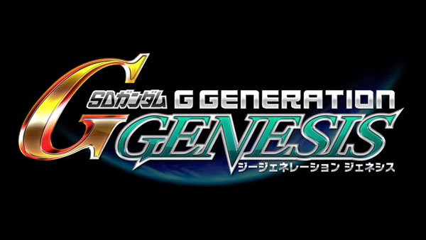 sd-gundam-g-generation-genesis-game-announced