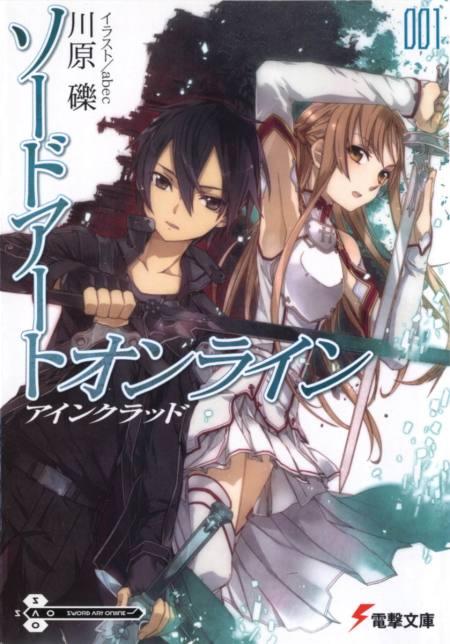 top-selling-light-novel-in-japan-2015-06