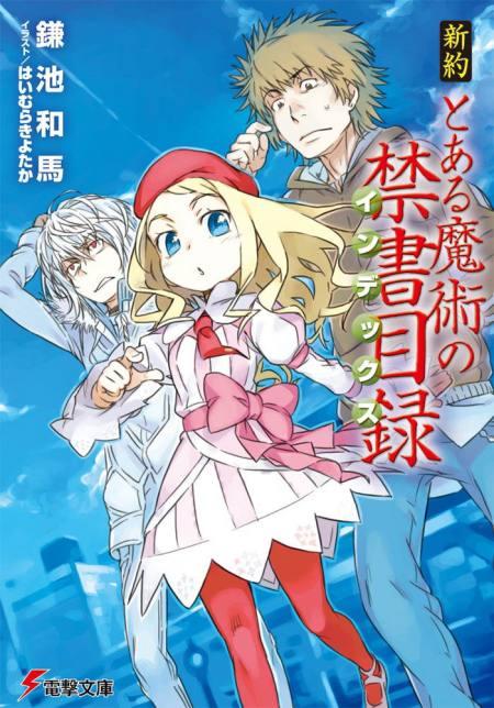 top-selling-light-novel-in-japan-2015-08