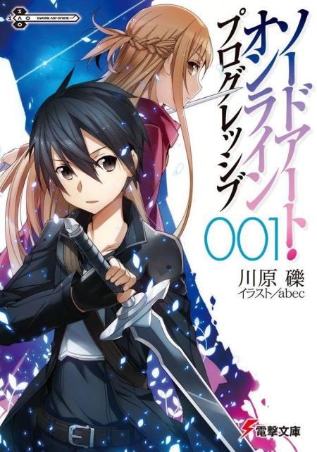 top-selling-light-novel-in-japan-2015-10