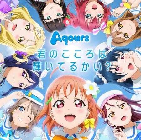 love-live-sunshine-idols-join-school-idol-festival-01