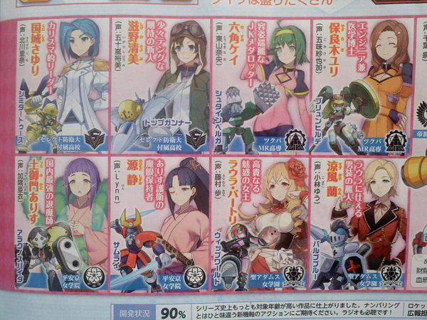 medabots-girls-mission-announced-for-3ds-02