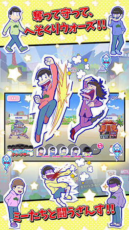 osomatsu-san-gets-more-game-and-novel-adaptation-01