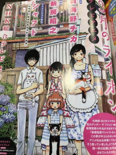 sangatsu-no-lion-anime-will-direct-by-simbo-akiyuki-at-shaft-studio