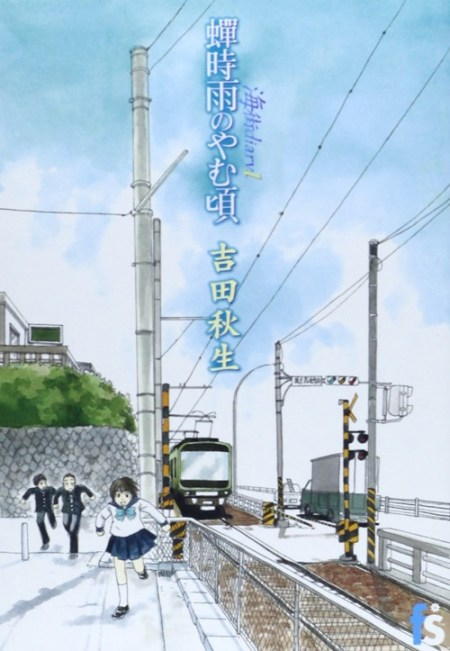 shogakukan-manga-awards-61-winner-announced-04