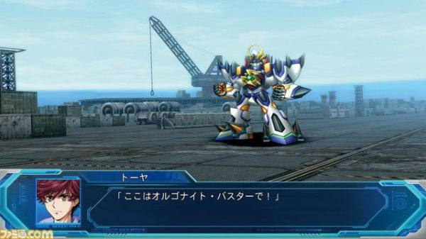 super-robot-taisen-og-the-moon-dwellers-announced-for-ps4-and-ps3-02