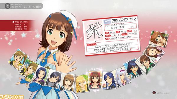 the-idolmaster-platinum-stars-announced-ps4-02
