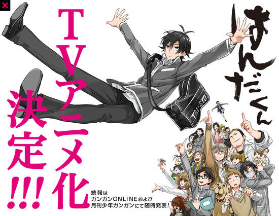 barakamon-prequel-manga-handa-kun-gets-tv-anime-01
