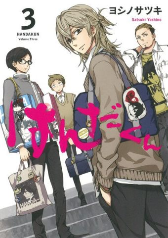 barakamon-prequel-manga-handa-kun-gets-tv-anime-04