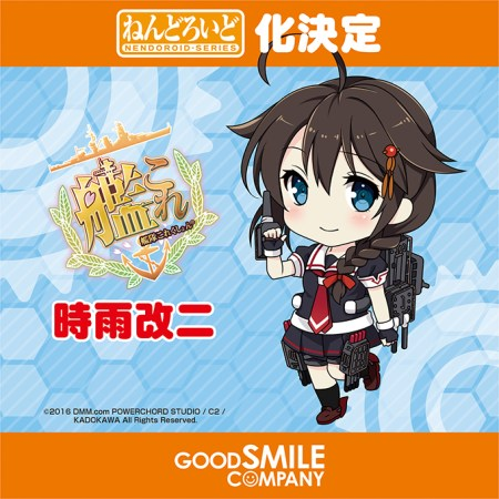 wf-2016-winter-nendoroid-12